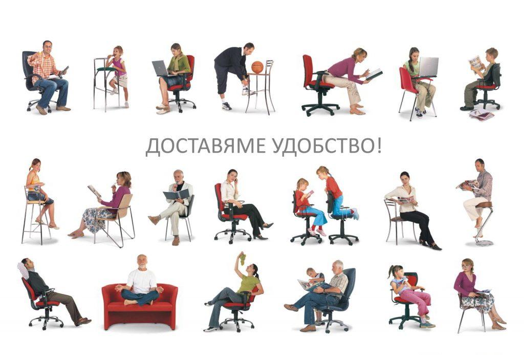 офис столове и офис мебели - ДОСТАВЯМЕ УДОБСТВО!